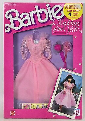 Barbie Wedding Of The Year Fashions 3790 Pink Bride's Maid Dress Nrfb