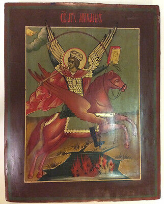 Russian Orthodox Tempera Painted Icon: St Archangel Michael Angel Of Apocalypse