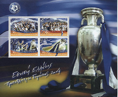 """4 Stamps """"Greece European Football Champions 2004"""""""