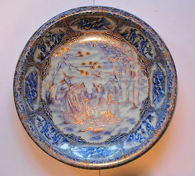 Medium Chinese Blue and Gold Plate 18 cm