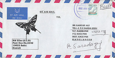 E 1153 Kuwait coloured Dhow coil stamp 150f rate 2002 cover