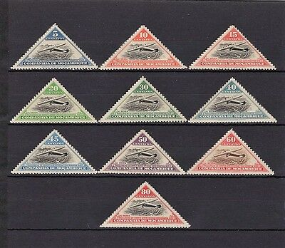 Mozambique Company 1935 Inn Of Bbsar Set Complete Mnh