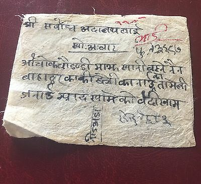 Nepal old Cover