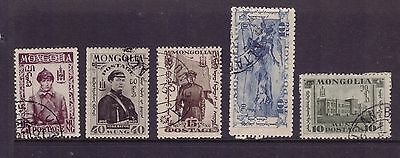 NORTH MONGOLIA 1936 Russia USED Postage Stamps Collection Old Rare