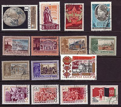 Russia 1969 CCCP USSR stamps ART OLD Used Mix CTO