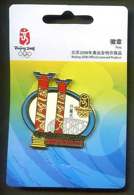 2008 Beijing Olympic  Opening  Ceremony Pin 2