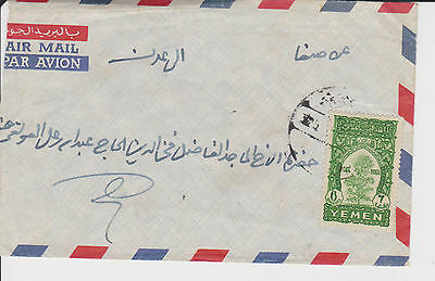 E 822. Yemen 1960s? cover to Aden?