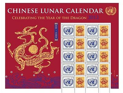 United Nations UN 2012 Lunar New Year Calendar Dragon Personalized Sheet Stamps