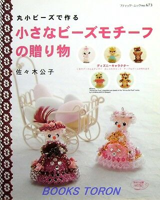 Present of Small Beads Motif - Disney.. /Japanese Beads Craft Pattern Book