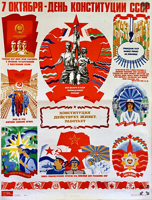 "Rare Soviet USSR Poster ""October 7th: Constitution day of the USSR"""
