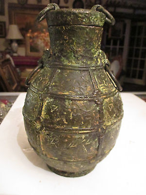 Antique Ancient  chinese archaic Bronze Wine Vessel makers mark