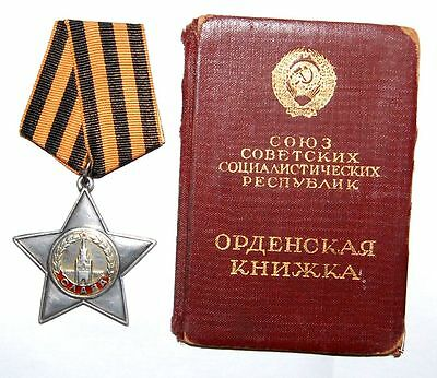 Soviet rare Order of glory,2-nd class. 100% Original. From collection
