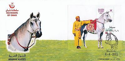 F 1991 Oman Horses 4 April 2003 First Day Cover  type 3