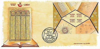 F 2171 Oman October 2003 'Manuscripts' First Day Cover