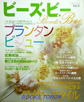 Beads Bee Vol.6 - Printemps Bijoux../Japanese Beads Accessory Magazine Book