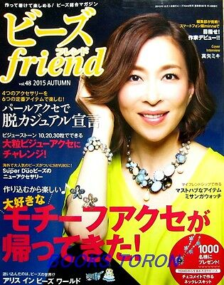 Beads friend Vol.48 2015 AUTUMN - Bijoux Stone Accesory /Japanese Beads Book