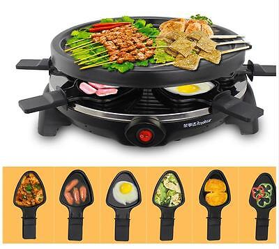Household Electric Hotplate With Multifunctional Smokeless Barbecue Machine
