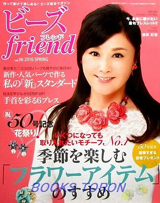Beads friend Vol.50 2016 SPRING - Flower items /Japanese Beads Book