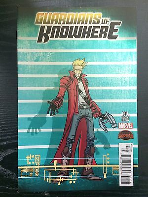 Guardians of Knowhere #1 Skottie Young Variant Secret Wars Star-Lord