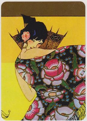 Swap/Playing Cards ~ EXOTIC SPANISH LADY ~ Modern Wide x 1