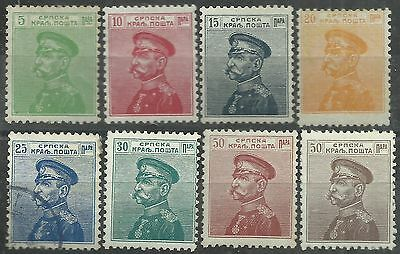 Serbia 8 early stamps MH/used as scan