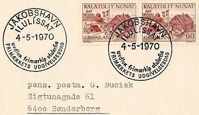 Greenland - Denmark Liberation Anniversary - First Day Cover 1970