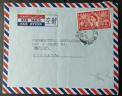 Forces Air Mail Cover, Benghazi, Libya, 1953