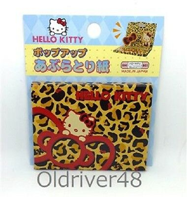 New Daiso Hello Kitty Sanrio Pop-up Oil-blotting paper Made in Japan F/S #3