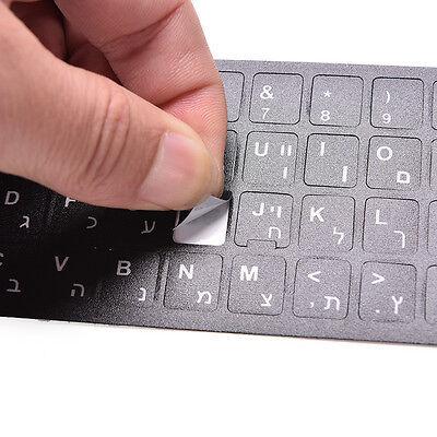 Hebrew White Letter Keyboard Stickers For Macintosh / Centered English LettersSP