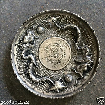 antique Guangxu year dragon and wind coppering.as silver plate in China