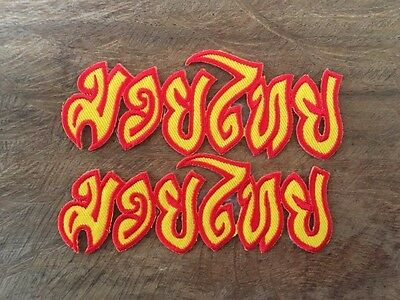 2PCSLarge MUAY THAI BOXING THAI ALPHABET Embroidered Iron on Patch Free Shipping