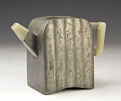 Old Chinese Yixing Pottery Lined Petwer Teapot With Writing + Jade