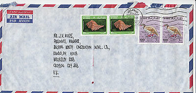 J 469  Oman  Air Mail 1987 Cover to UK .