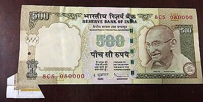India Currency 500 Rs Note  Extra Paper Error Note 2009 Subbharao