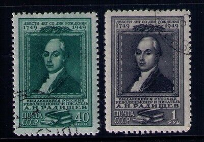 RUSSIA ,USSR STAMPS 1949  SC# 1388-89 Cplt. USED SET