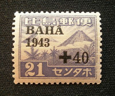 (F356) Japan Philippines stamp 21c + 40c flood surcharge MNH