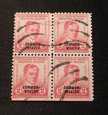 (G015) Philippine American Commonwealth 1938-40 stamps Scott 433 used NH NG