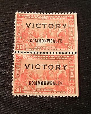 (G007) Philippine American 1945 Victory stamps Scott 493 unused NG