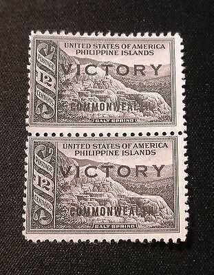 (G010) Philippine American 1945 Victory stamps Scott 490 unused NG