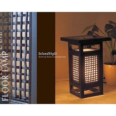 "Japanese Handmade Floor Light "" Mikoto"" 47cm Tall made by Gion."