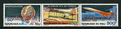Mali #C80a Mint Never Hinged Strip - Planes - Moon Landing - Space