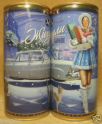"""NEW """"Zhiguli"""" №21 Pin-up empty beer can Limited Edition Russia"""