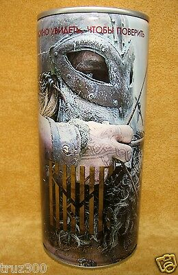"""""""FAXE""""  VIKING NEW SERIES empty BEER CAN Limited Edition Russia"""