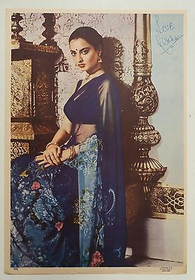 Indian Vintage Bollywood Movie Actress Old Print - Rekha