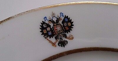 Czar Alexander Iii Russian Plate Used By Imperial Family 1887 Petersburg Signed