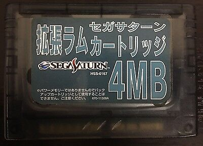 Sega Saturn 4MB RAM Cartridge HSS-0167 Import JAPAN Video Game