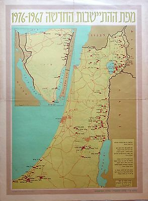 Map Of The New Settlements In 1967-1977, Israel, 1977