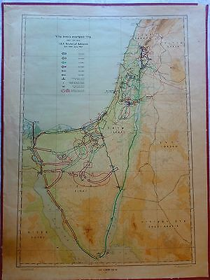Map Of Progress Of IDF Lines, The Six Day War, 1967