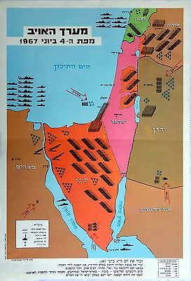 Map Of The Six Day War By The Herut Movement, Israel, 1967