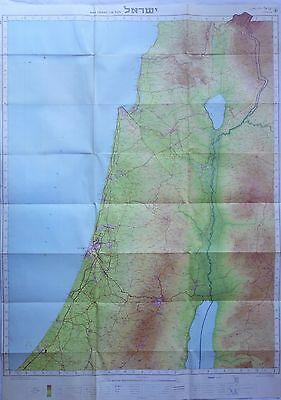 Map Of Israel, The Ceasefire Lines, 1973